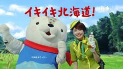 01_hokkaido